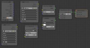 normalmap_node
